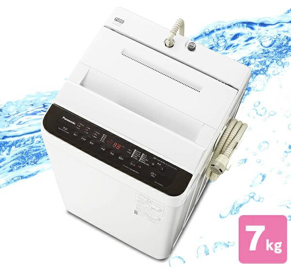 Panasonic 全自動洗濯機 7� NA-F70PB13-T