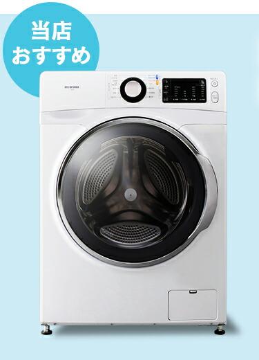 IRIS OHYAMA ドラム式洗濯機7.5kg FL71-W