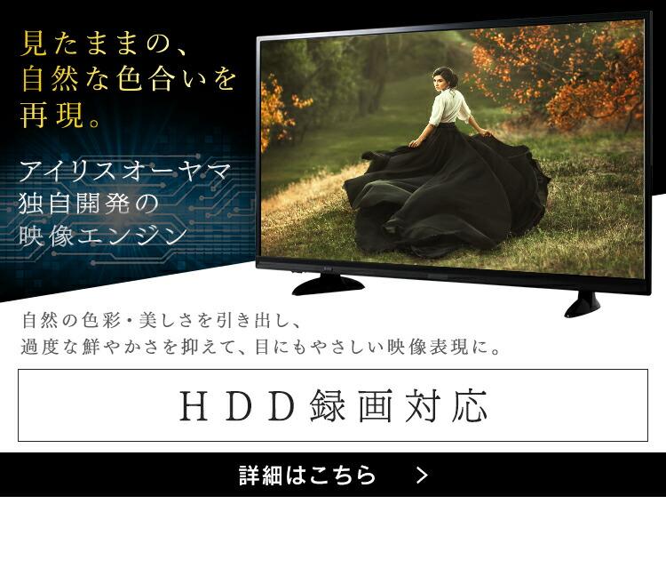 ハイビジョンテレビ LT-32A320