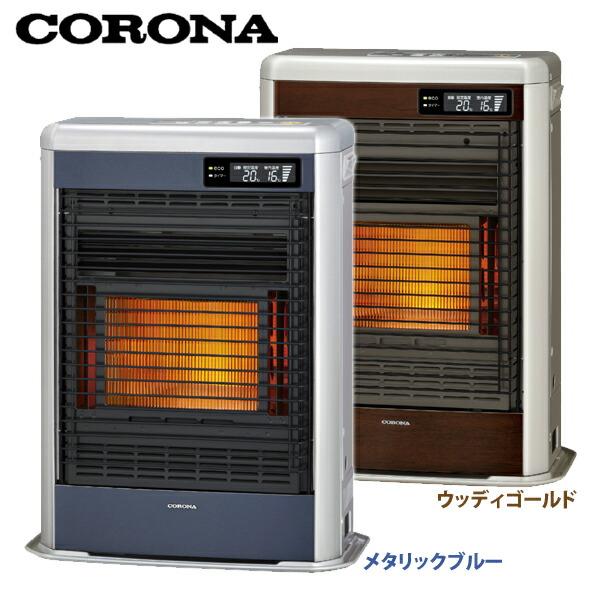 コロナ〔CORONA〕 スペースNEO ミニ FF式石油暖房機 FF-SG4213M A・FF-SG4213M MN メタリックブルー・ウッディゴールド
