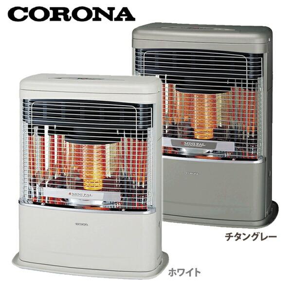 コロナ〔CORONA〕 ミニパル  FF式石油暖房機 FF-VT5513P W・FF-VT5513P H ホワイト・チタングレー