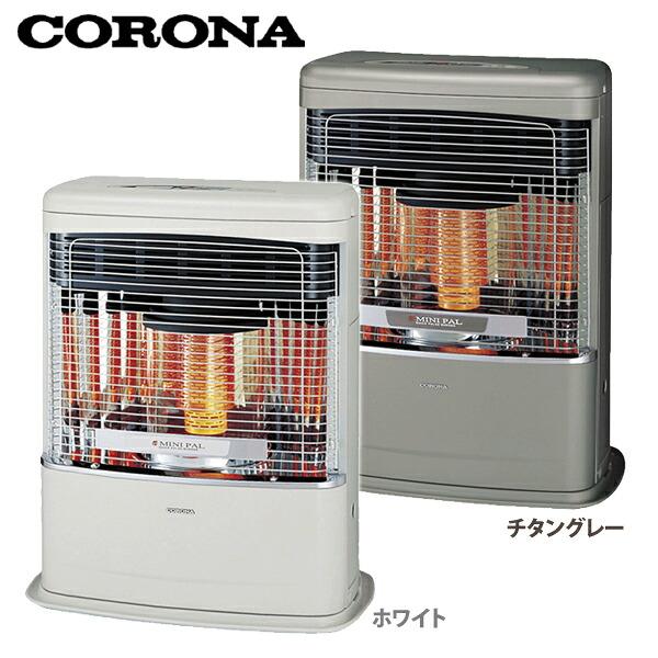 コロナ〔CORONA〕 ミニパル FF式石油暖房機 FF-VT4213P W・FF-VT4213P H ホワイト・チタングレー