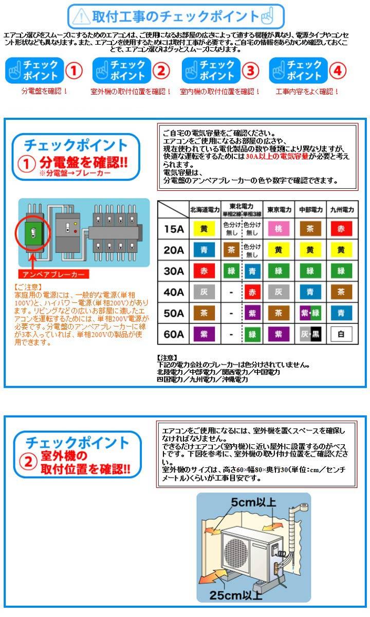 空調家庭用エアコンクーラー冷房暖房室外機室内機リモコンラズマクラスターSHARP【標準取付工事費込】シャープエアコン2018年AY-H-DHシリーズ8畳用シャープ