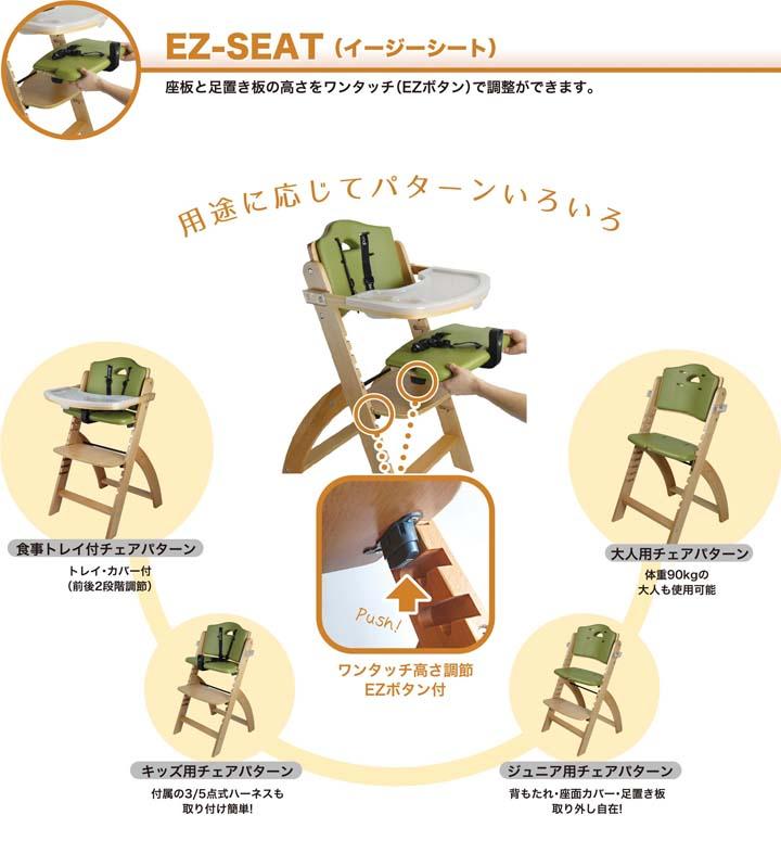 ベビーチェア木製テーブルおしゃれベビー木製木製ベビー【B】ビヨンド・ジュニアー(BeyondJunior)ウエスティックスジャパン