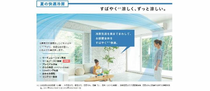 エアコンえあこん26畳空調冷暖房冷房暖房クーラー夏冬家庭用ダイキンエアコンRXシリーズ26畳用18年200Vダイキン