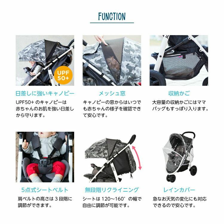 ベビー用品三輪ベビーカー赤ちゃんお出かけインナークッション付きレインカバー付き日よけコンパクト無段階リクライニングメッシュ窓KATOJIJoieベビーカーライトトラックスエアクッション付カモフラカトージ