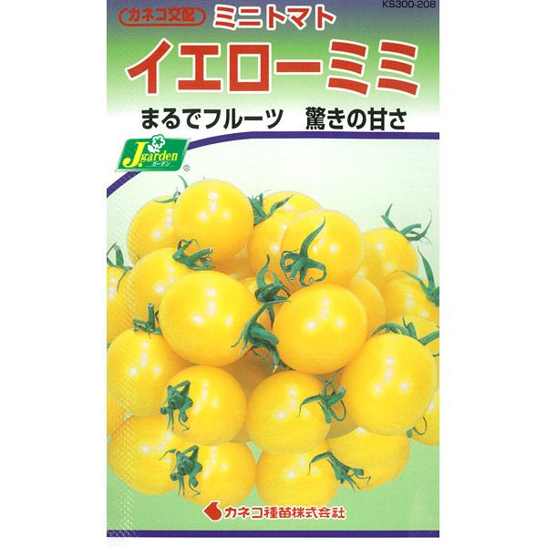 【有効期限19年12月】ミニトマト:イエローミミ [野菜タネ]*