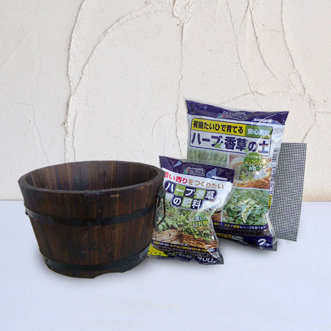 ハーブ用 焼杉プランター:浅丸(小) と土と肥料のセット