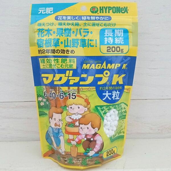 元肥:マグァンプK大粒250g入り(6-40-6-15)