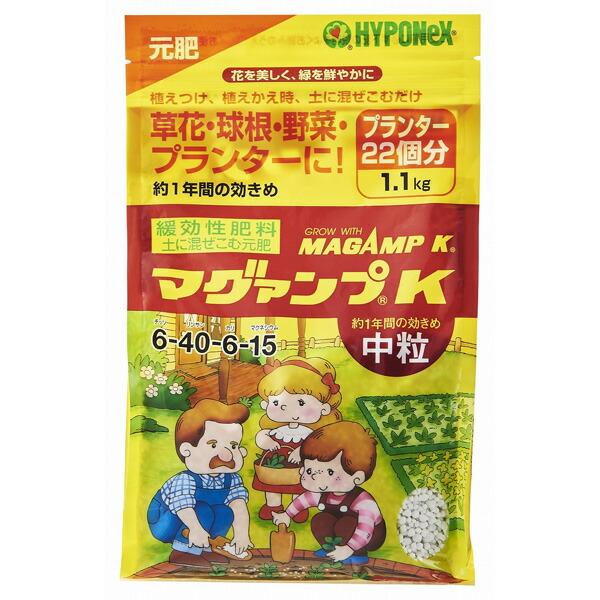 元肥:マグァンプK中粒1.3kg入り(6-40-6-15)