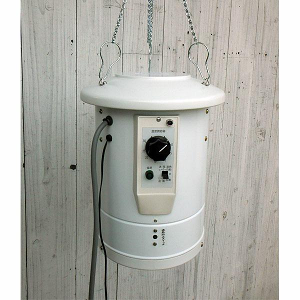 電気温風器サンヒートSF-2005A-S(単相200V)2000W