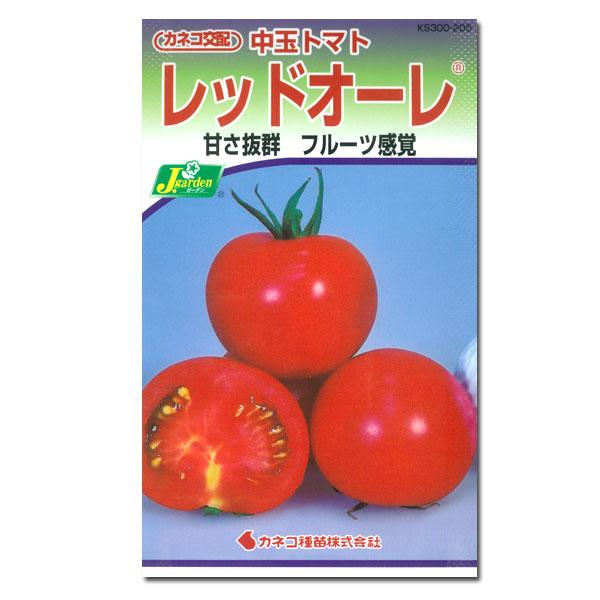 【有効期限19年12月】トマト:中玉トマト レッドオーレ [野菜タネ]*