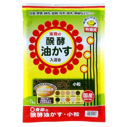 醗酵油かす(発酵油粕)小粒1.8kg(4-6-2)