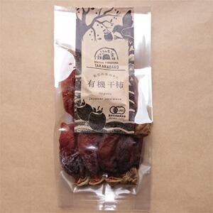 あんぽ柿・干し柿