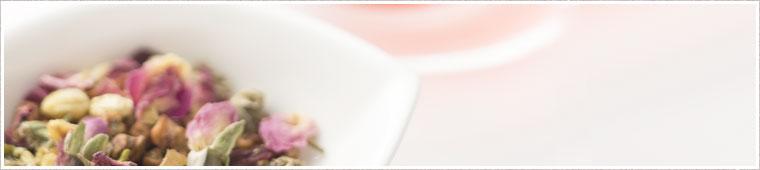 数種類のハーブを、目的と風味を調整してブレンドしています。