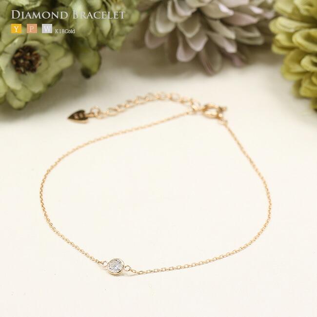 ダイヤモンド 1粒 ブレスレット -銀座のジュエリーショップ ENJUE-