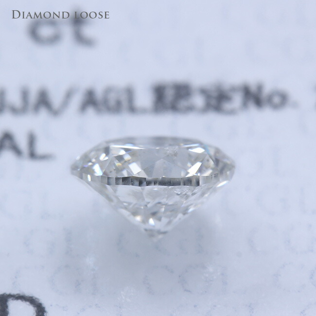 ダイヤモンドルース Jカラー 1.001カラット 1.001ct Good I-1 ダイヤモンド ダイヤ 鑑定書 中央宝石研究所 -銀座のジュエリーショップ ENJUE-