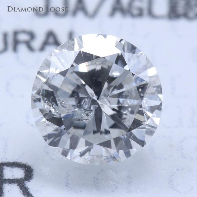 ダイヤモンドルース Hカラー 1.056カラット 1.056ct FAIR I-1 ダイヤモンド ダイヤ 鑑定書 中央宝石研究所 -銀座のジュエリーショップ ENJUE-