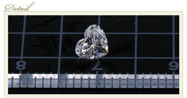 ダイヤモンドルース Gカラー 0.302ct ハートシェイプカット SIクラス ダイヤモンド ダイヤ 鑑定書 ノーソーティング(自社判断) -銀座のジュエリーショップ ENJUE-