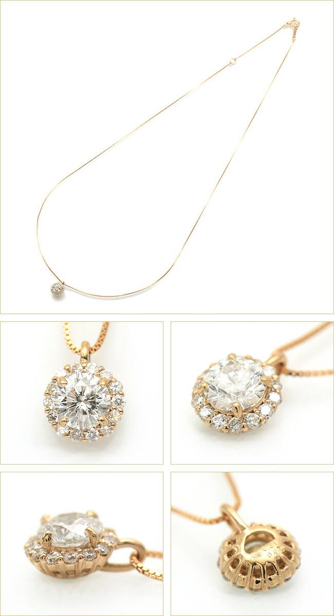 ダイヤモンド とり巻き ペンダント ネックレス ゴールド 0.3ct -銀座のジュエリーショップ ENJUE-