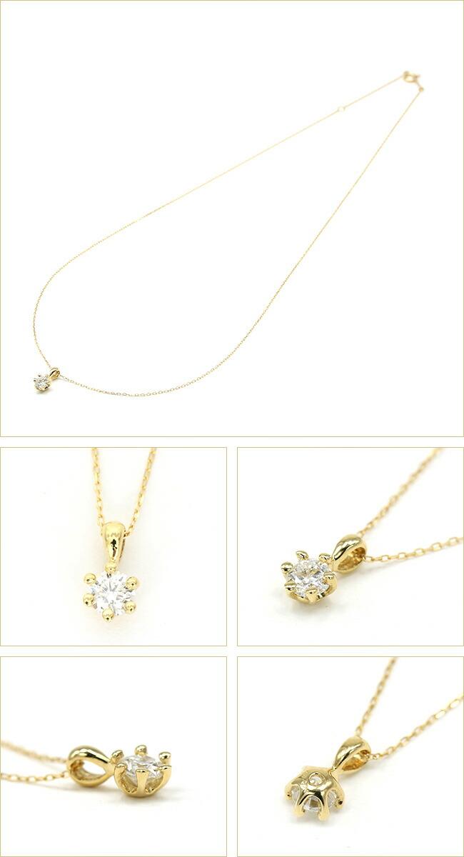 0.2ct ダイヤモンド 一粒 1粒 ネックレス ペンダント ミルククラウン ミルクラウン -銀座のジュエリーショップ ENJUE-