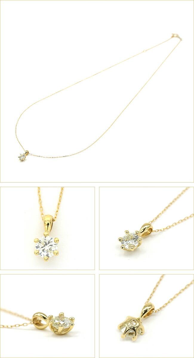 0.3ct ダイヤモンド 一粒 1粒 ネックレス ペンダント ミルククラウン ミルクラウン -銀座のジュエリーショップ ENJUE-