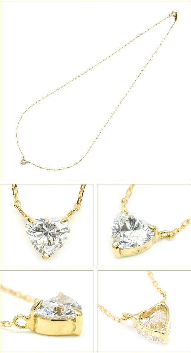 ハートカット ダイヤモンド ハートシェイプ ハートダイヤモンド ハートシェイプカット ネックレス -銀座のジュエリーショップ ENJUE-
