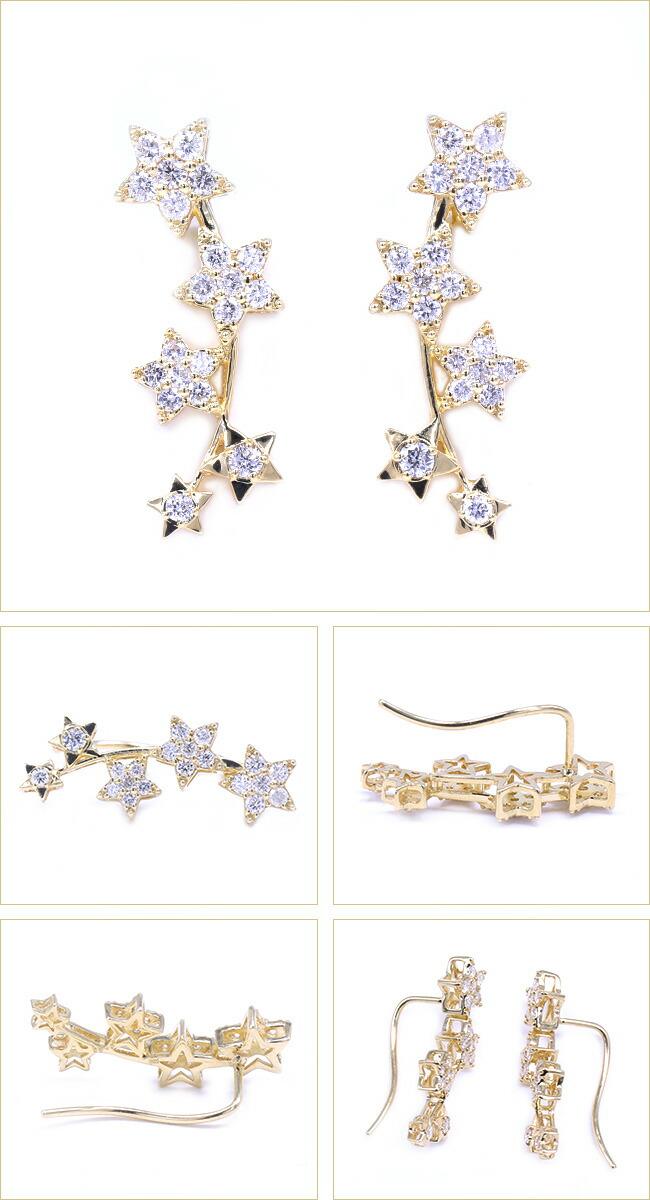 星 ホシ スター ロック ダイヤモンド デザイン ピアス -銀座のジュエリーショップ ENJUE-