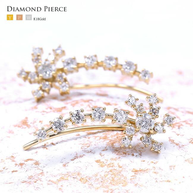 フラワー イヤカフ ダイヤモンド デザイン ピアス -銀座のジュエリーショップ ENJUE-