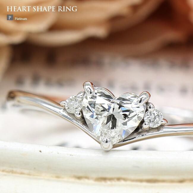 ハートシェイプカット ダイヤモンドリング ハート ハートダイヤ ダイヤ 0.3ct 中央宝石研究所 鑑定書 可愛い プレゼント ギフト 0.3ct ブライダル エンゲージリング -銀座のブライダルジュエリーショップ エンゲージリング ENJUE-