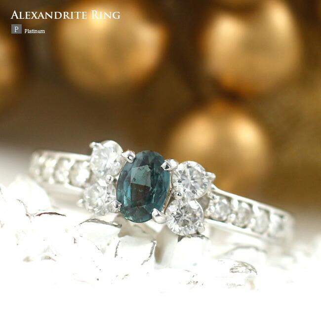 アレキサンドライト アレキ ダイヤモンド ダイヤ リング アレキサンドライトリング 0.3カラット 0.3ct 0.5ct 0.5カラット -銀座のジュエリーショップ ENJUE-
