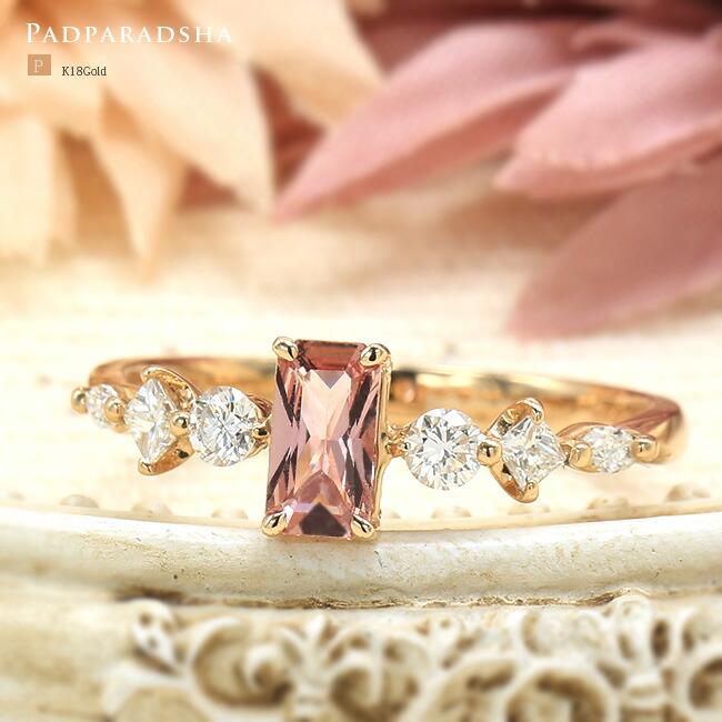 パパラチアサファイア ダイヤモンド ダイヤ リング 0.4カラット 0.4ct -銀座のジュエリーショップ ENJUE-