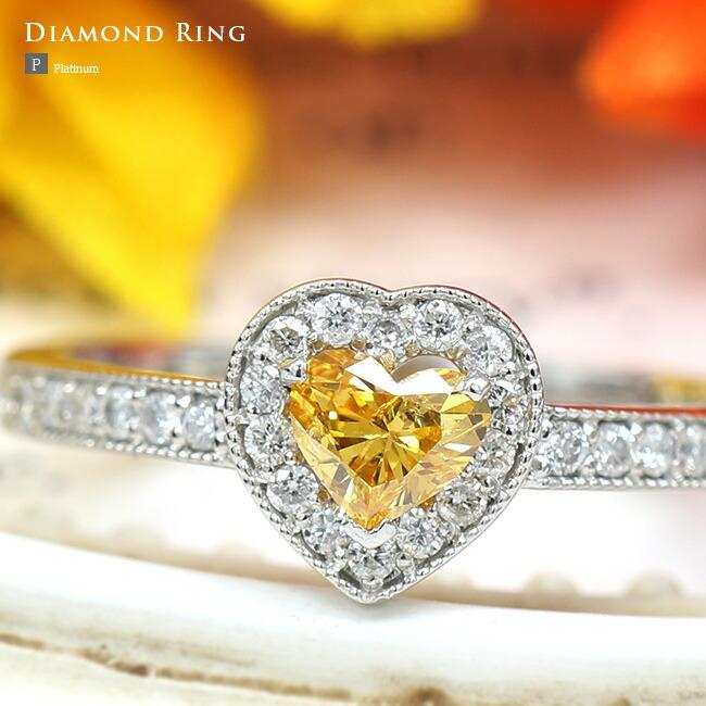 Fancy Vivid Yellow ダイヤモンドリング ハートシェイプカット Pt900 プラチナ 中央宝石研究所ソーティング付【ファンシーヴィヴィッドイエロー 】 -銀座のジュエリーショップ ENJUE-