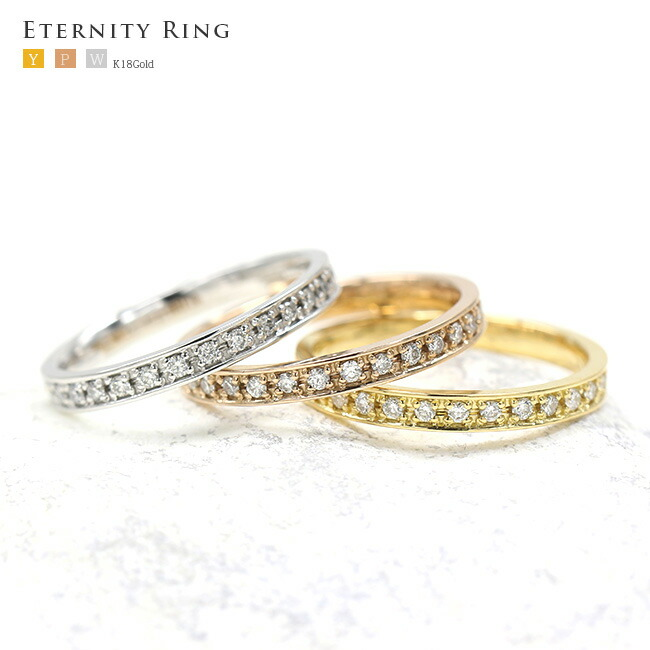 0.3カラット ダイヤモンド フルエタニティリング  -銀座のジュエリーショップ ENJUE-