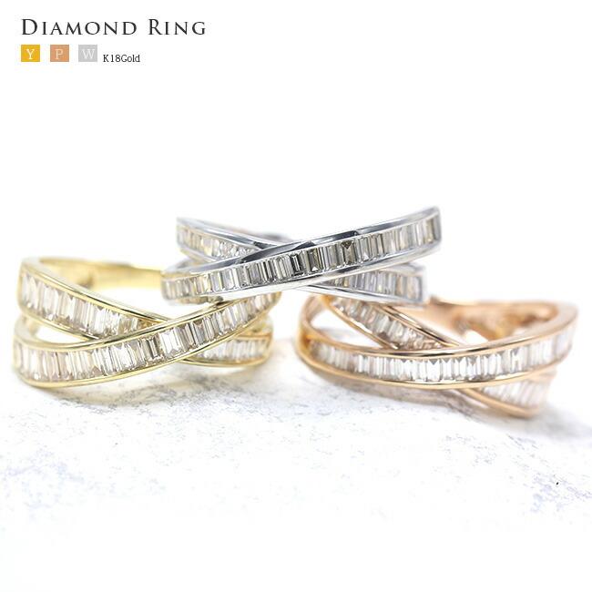 ダイヤモンド クロスリング バケットカット テーパーカット リング -銀座のジュエリーショップ ENJUE-