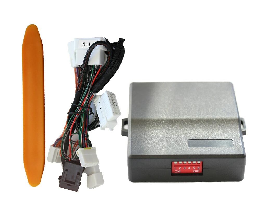 NISSAN ノート NOTE専用 車速ドアロック+Pシフトでドアロック解除+連動ミラー格納を搭載!3つの機能_3