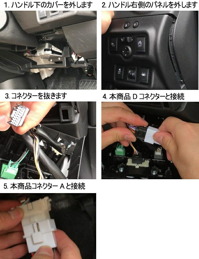カプラーオン設計!スマートキーでミラーの操作が可能!日産 ノート連動格納ミラー オートリトラクタ機能_3