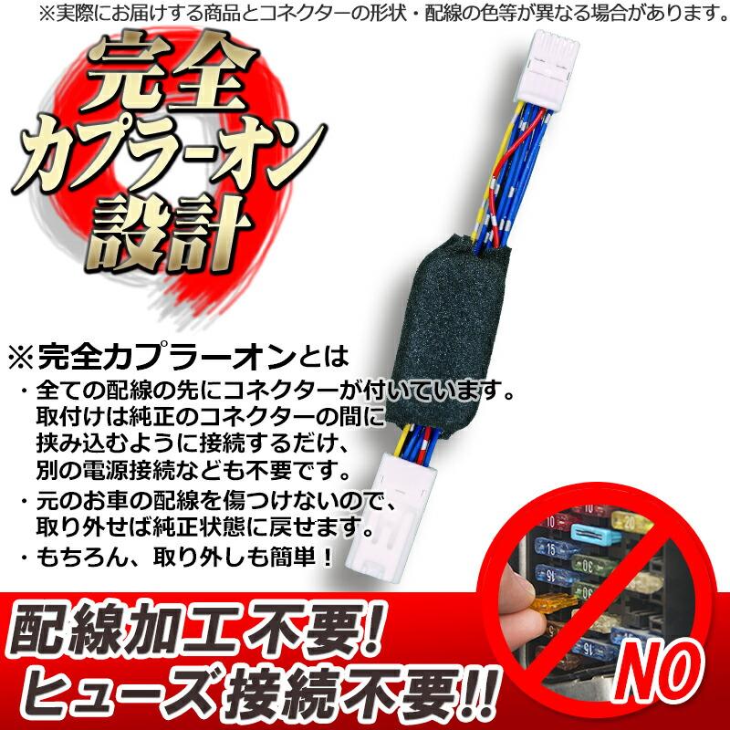 マツダ_CX-8_シーエックス8対応アイドリングストップキャンセラー_スポンジ追加