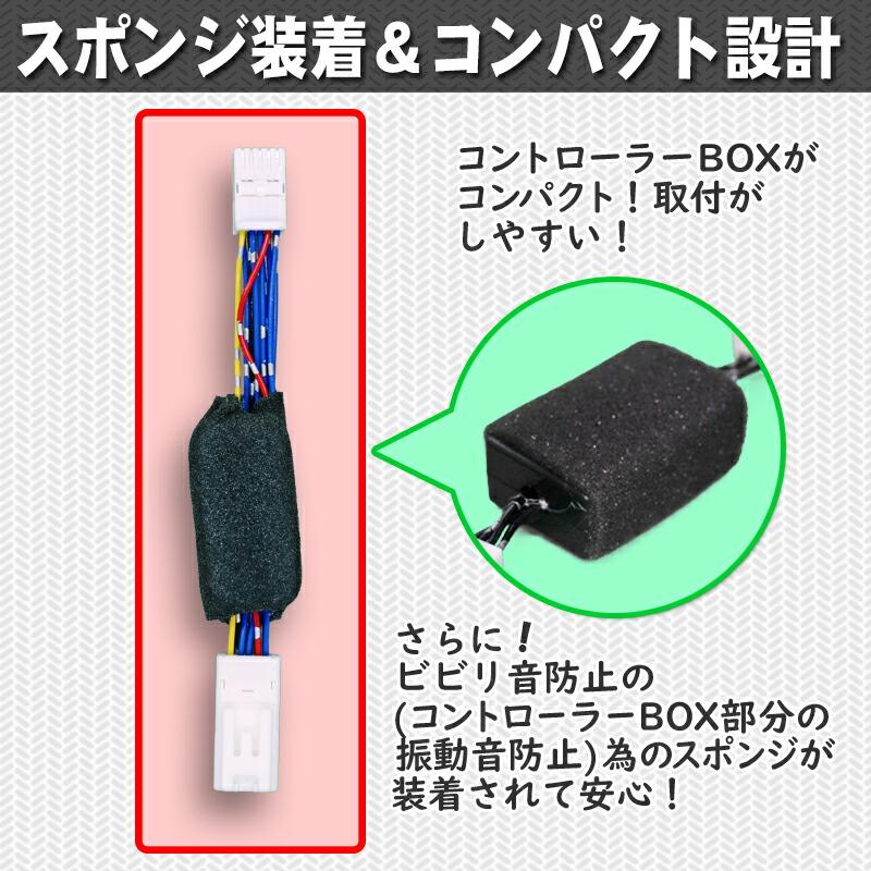 マツダ_CX-8_シーエックス8対応アイドリングストップキャンセラー_取り付け方法
