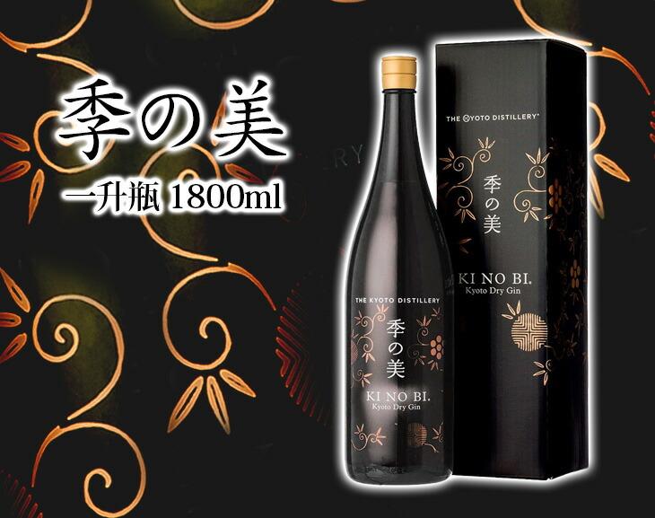 季の美 一升瓶 1800ml