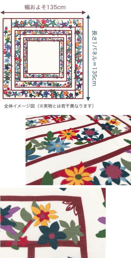 C社 - カシミア