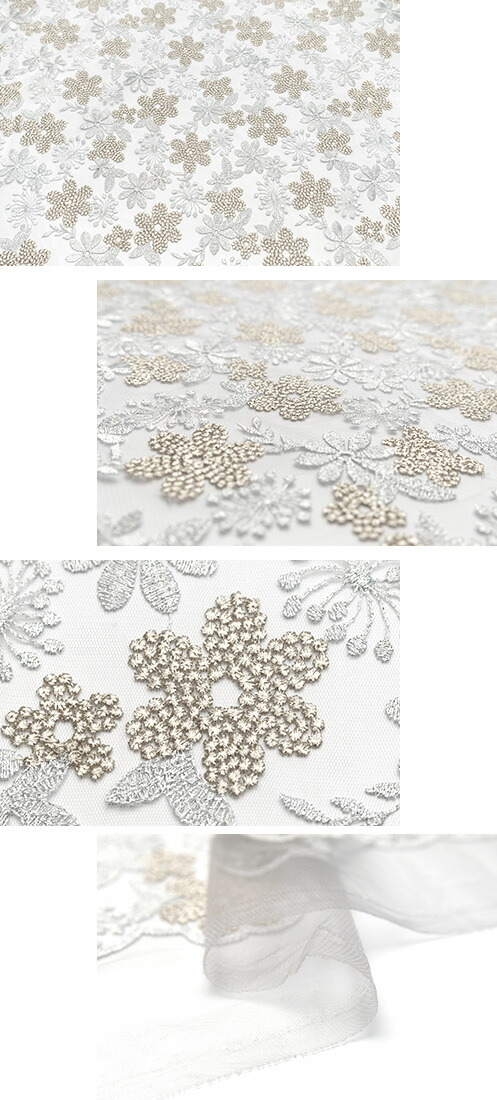 イタリア製 刺繍