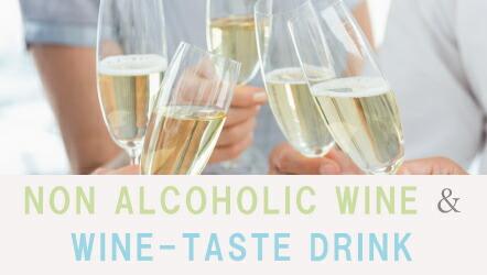ノンアルコールワイン&ワインテイスト飲料