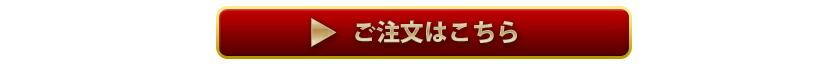 千葉県八街産新天日干し煎ざや注文