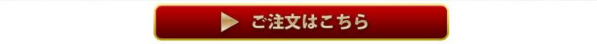 八街産落花生素煎ナカテユタカ220g