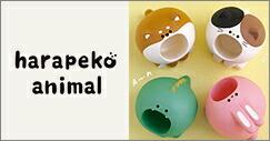 harapeko animal