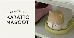 KARATTO MASCOT