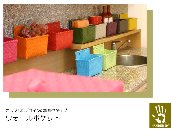 design a colorful wall pockets wallmounted type