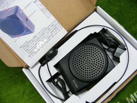Voice changer SDX (to speaker internal organs prank call measures event  small tools)