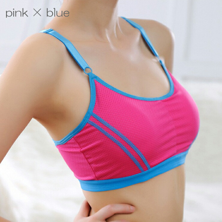 a0680dbb40263 Made from cotton and polyester sweat drying of high sports bra. Yoga and  fitness • padded